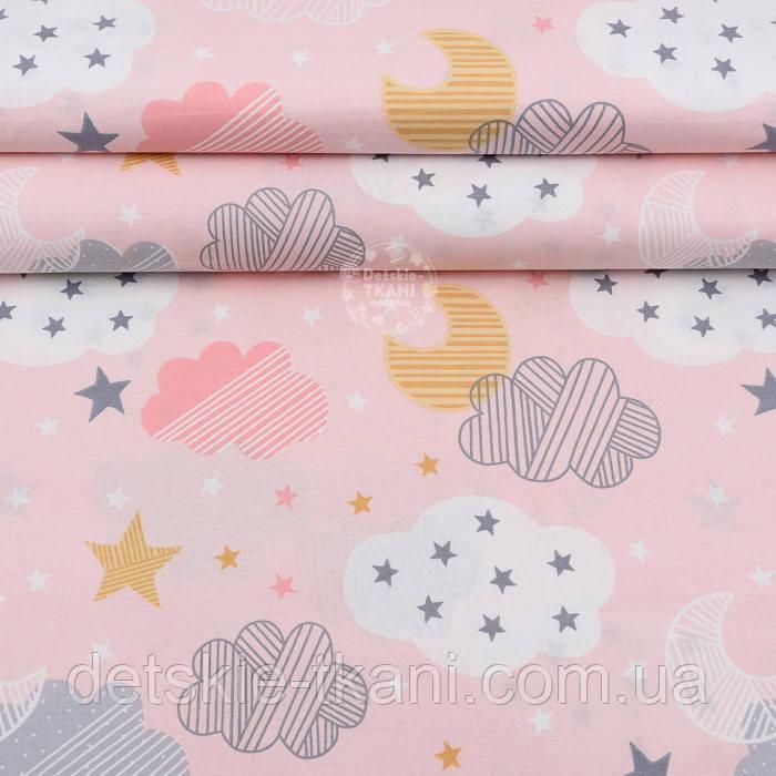 """Ткань шириной 240 см """"Месяц, облака со звёздами и полосками"""" жёлтые, розовые, серые на пудровом №1999"""