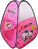 Палатка Hello Kitty SG7003LHK