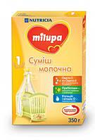 Смесь молочная сухая Milupa (Милупа) 1, 350г,