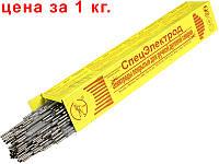 Сварочные электроды по нержавейке на 3 мм ЦЛ-11