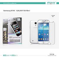 Защитная пленка Nillkin для Samsung i9192/i9190 Galaxy S4 mini матовая