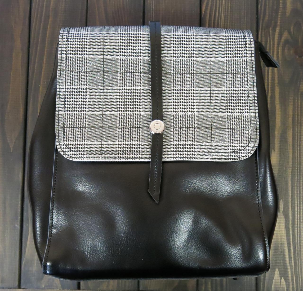Черный рюкзак с клапаном Farfallo Rosso