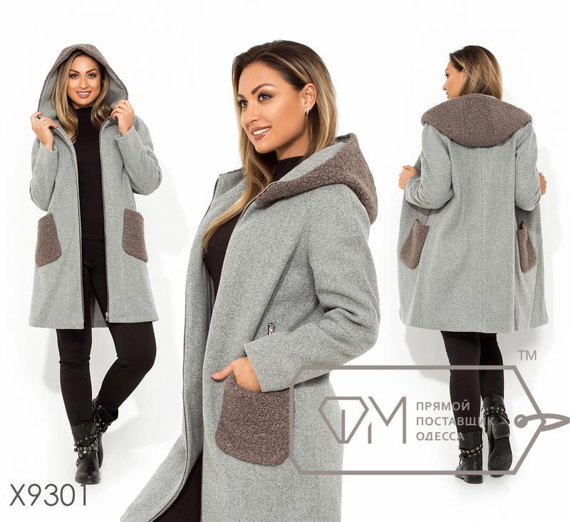 Пальто женское размеры: 48-54