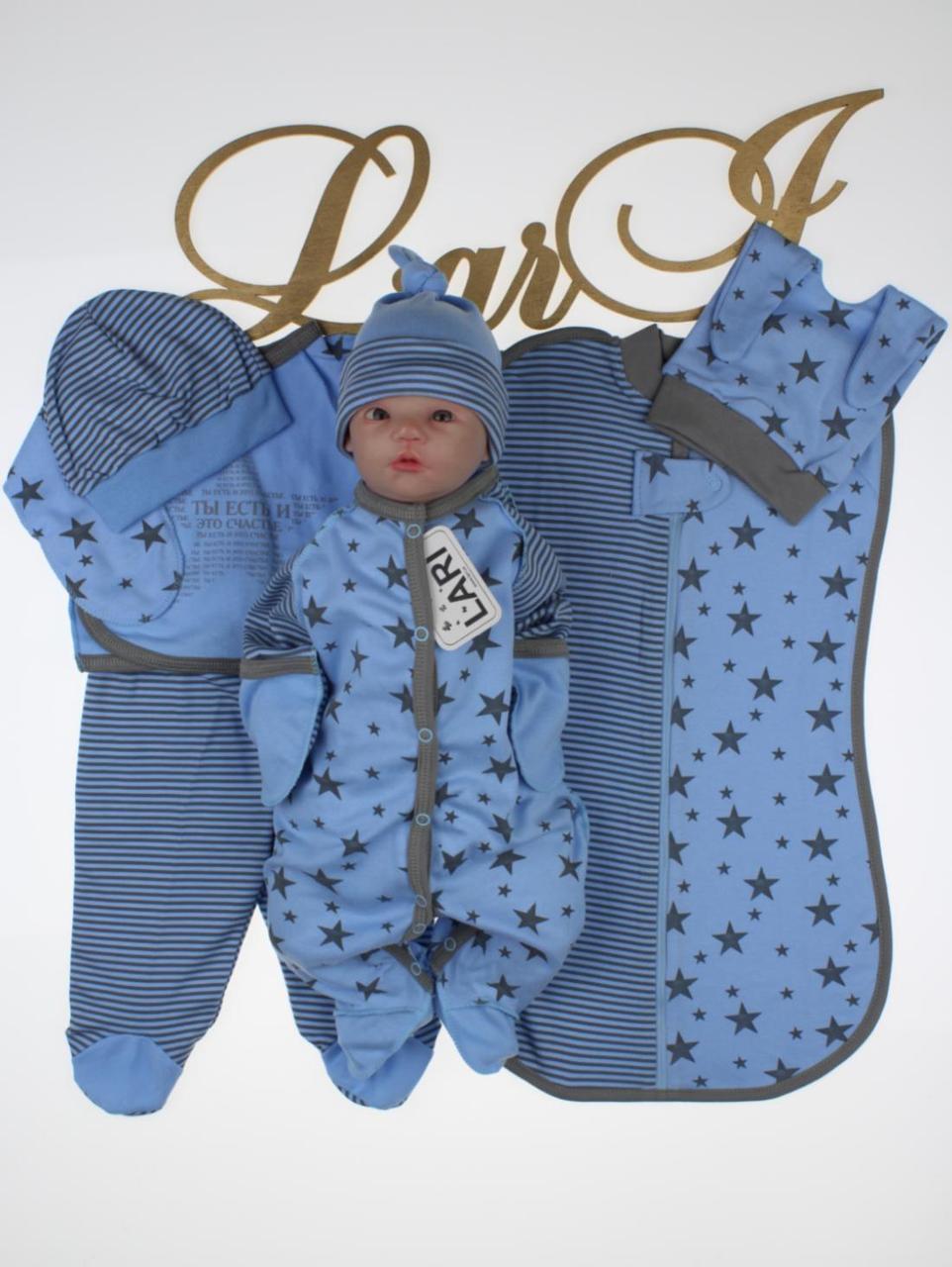 """Комплект одежды для новорожденных, """"Звездопад"""" голубой, (7 предметов)"""
