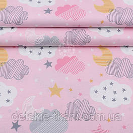 """Ткань шириной 240 см """"Месяц, облака со звёздами и полосками"""" белые, розовые, серые на розовом №2001"""