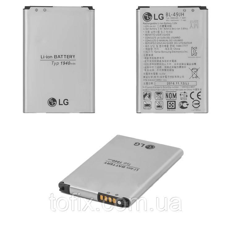 Батарея (акб, аккумулятор) BL-49JH для LG K4 K120E, K121, 1940 mah, оригинал