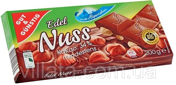 Шоколад молочный с цельным фундуком Edel Nuss 200 gr. Германия