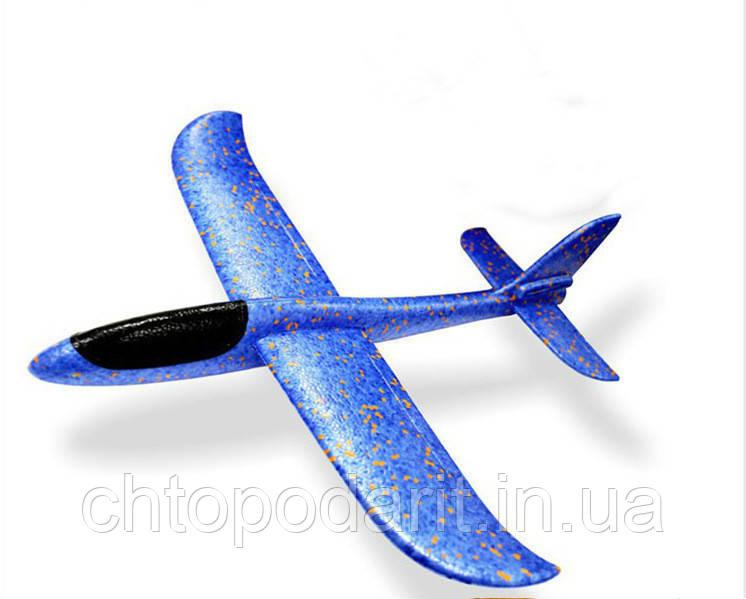 Планер метательный синий