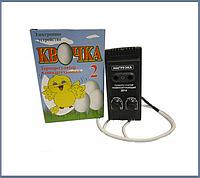 "Терморегулятор ""Квочка - 2""  (аналоговый терморегулятор)"