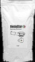 Кава RestoStar Espresso Premium