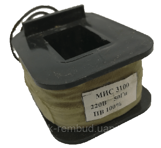 Катушка к электромагниту МИС 3100 220В, фото 2