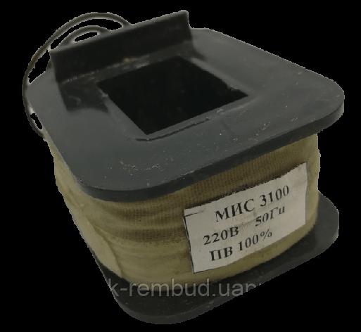 Катушка к электромагниту МИС 3100 127В ПВ 100%, фото 2
