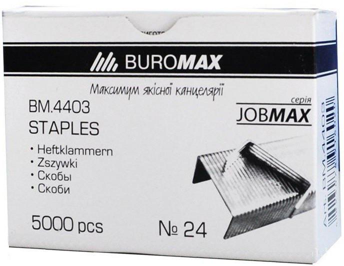 """Скобы для степлера № 24 """"Buromax"""", 5000 шт. арт № BM 4403"""