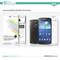Защитная пленка Nillkin для Samsung i9295 Galaxy S4 Active глянцевая