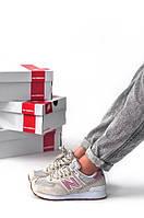Кросівки жіночі сірі New Balance 574 розмір: 37-41, фото 1