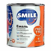 Емаль ПФ-115 СЕРАЯ Smile 2,8кг