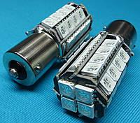 Светодиоды для задних фонарей автомобиля p21w ba15s 1156  красный цвет