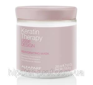 Кератиновая маска для волос Alfaparf Milano Lisse Design Rehydrating Mask 200 ml