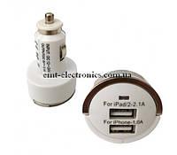 Автомобильный переходник в прикуриватель + 2 USB гнезда (5V, 3,1A , 2*USB: 1А+2,1А)