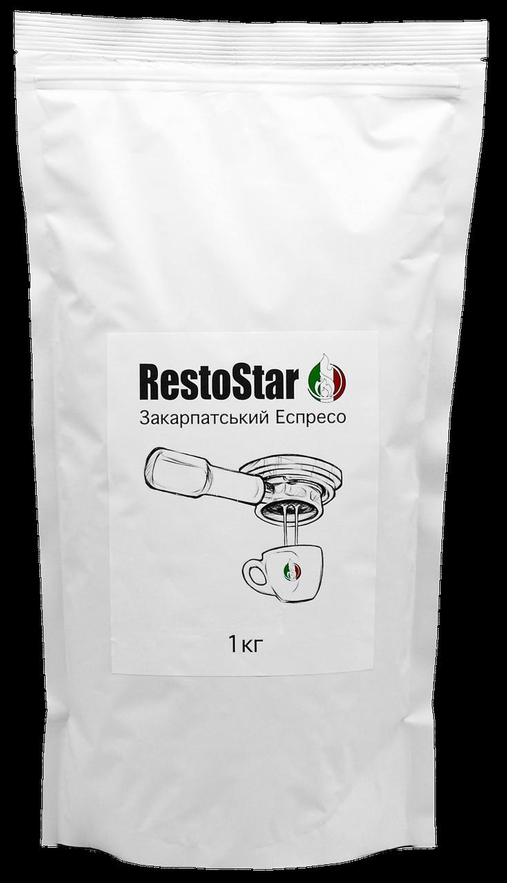 Кава RestoStar Закарпатський Еспресо
