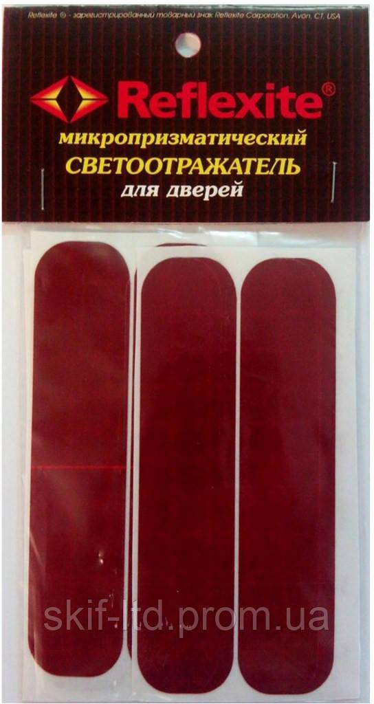 Светоотражатель микропризматический для дверей автомобиля Reflexite (США) - Автотема в Киеве