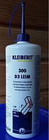 Клей ПВА Kleiberit D3 300.0 (1  кг)