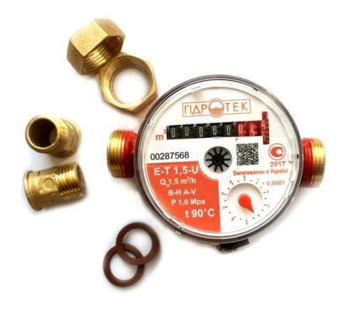 Счётчик для горячей воды 1/2 GIDROTEK Е-Т 1,6-U 2020г выпуска