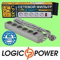 Сетевой фильтр LP-X5 LogicPower - 4.5 метра, 5 розеток (серый) Гарантия 2 года