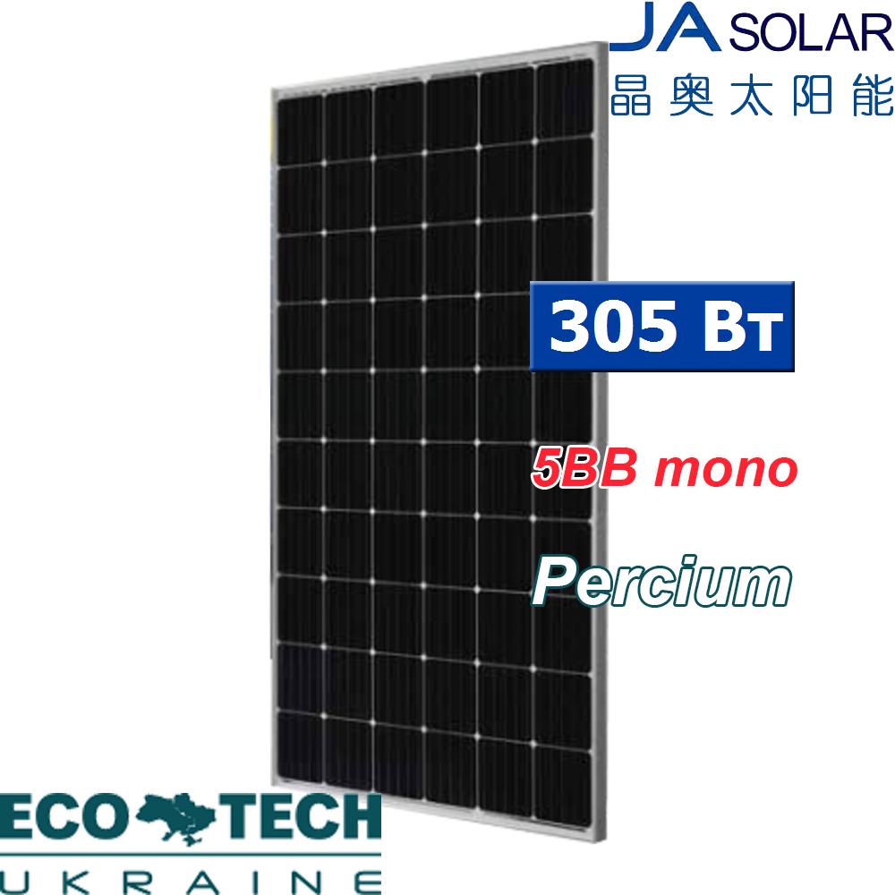 Солнечные панели JA Solar JAM60S01-305/PR 305 Wp, Mono