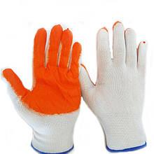 Перчатки рабочие нейлоновые, на ладони нитриловый облив, упаковка — 12 пар