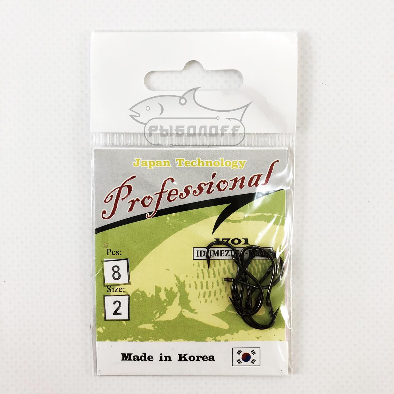 Крючок Professional 1701 размер 2 количество 8