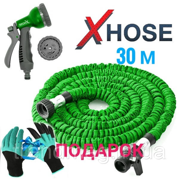 Садовый шланг для полива XHOSE 30 м с пистолет распылителем