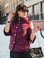 Женская куртка SIZE+ (большие размеры — 54-66)