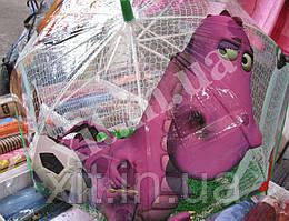 Зонт прозрачный колокол Динозавр