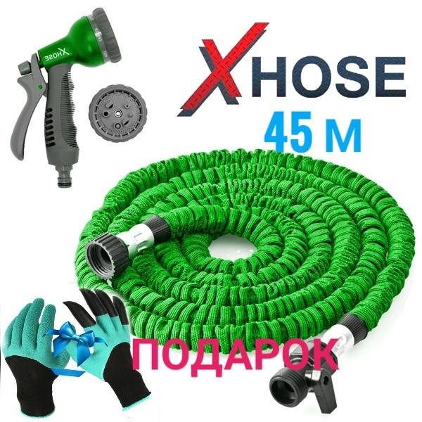 Поливочный шланг Xhose (Икс-Хоз) увеличивающийся в 3 раза (45 м) (+распылитель)