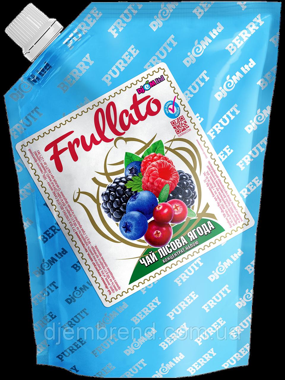 Чай концентрированный Лесные ягоды ТМ Frullato, в дой-паке 500 г.