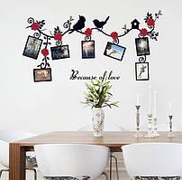 Наклейка виниловая Рамочки для фото с птичками