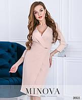Классическое платье с вырезом и подолом на запАх размеры S-ХL, фото 1