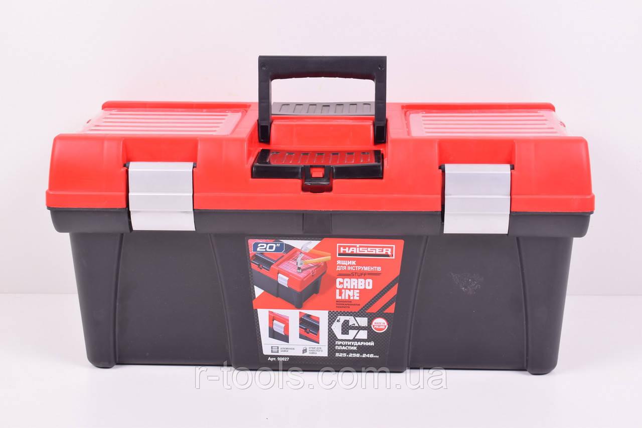 """Ящик для инструмента 20"""" Staff Carbo SP Alu Red Haisser (90027) 81281"""
