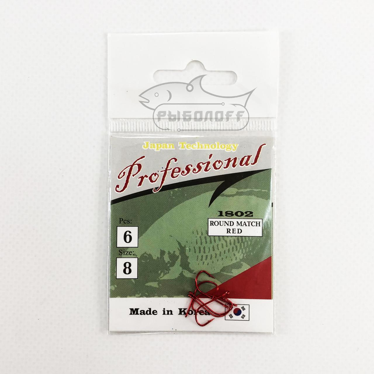 Крючок Professional 1802 размер 6 количество 8