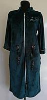 Женский велюровый халат на молнии воротник стойка. Размеры  L, XL, 2XL