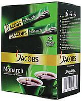 Кофе растворимый  Jacobs Monarсh 26стіків*2г.