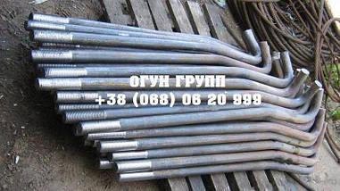 Болт фундаментный М20 тип 1 изогнутый по ГОСТ 24379.1-80