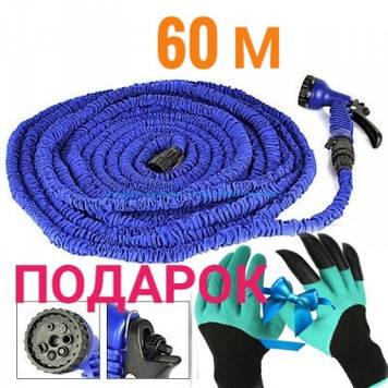 Поливочный шланг Xhose (Икс-Хоз) увеличивающийся в 3 раза (60 м) (+распылитель)