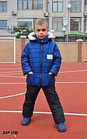 Костюм детский зимний на девочку и мальчика 235 (78) Код:775575796, фото 1