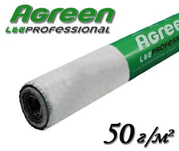 Агроволокно черно-белое Agreen 50 г/м² 1,6х100м с перфорацией