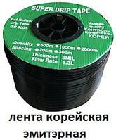 Лента для капельного полива SUPER DRIP TAPE 20см.(1000м) эмитерная(корея), фото 1
