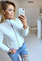 Куртка женская весенняя 103(92) Код:874610040