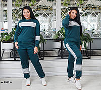 Спортивный женский костюм батал ак 0361 гл Код:895173007