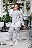 Спортивный костюм женский батал  ак  0360 гл Код:895173436